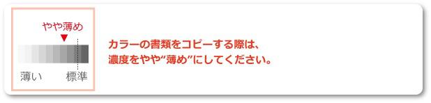 f:id:hatarakitakunai30:20200817230218p:plain