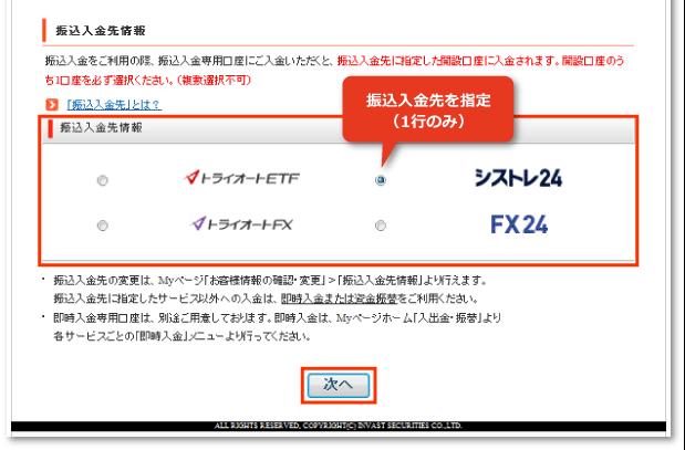 f:id:hatarakitakunai30:20200829212636p:plain
