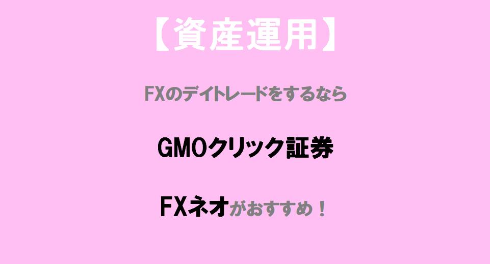 f:id:hatarakitakunai30:20201217062647p:plain
