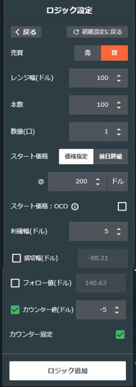 f:id:hatarakitakunai30:20201219054813p:plain