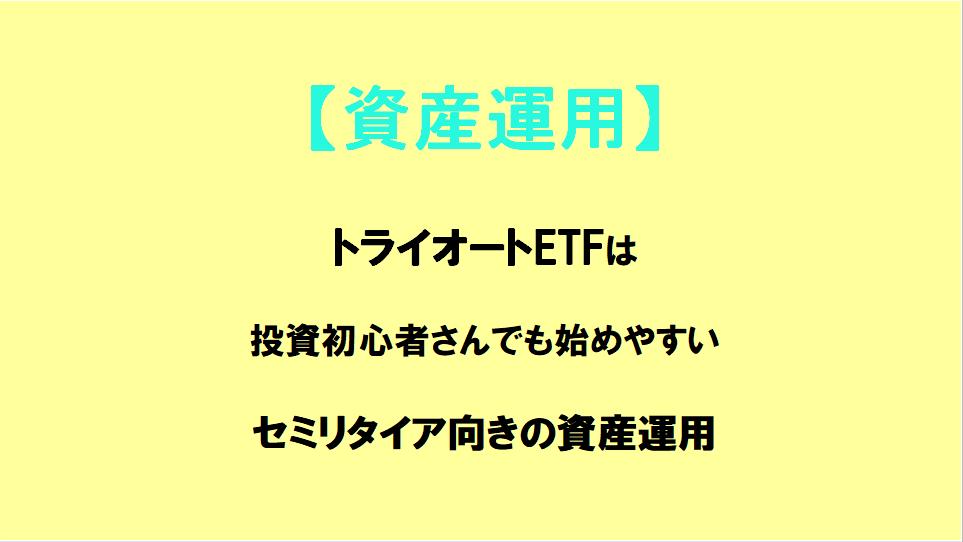 f:id:hatarakitakunai30:20210123013313p:plain
