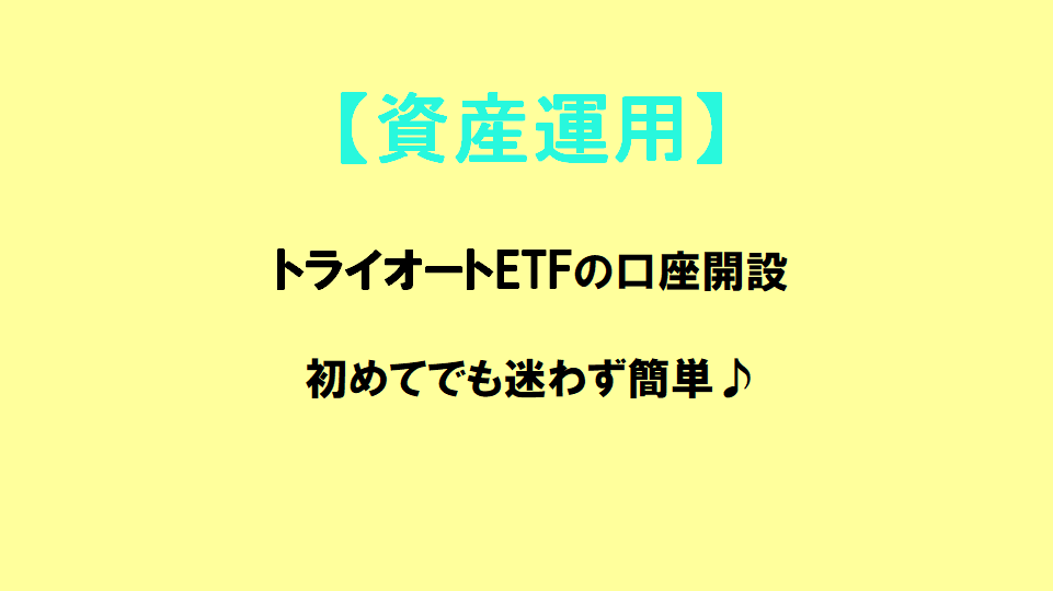 f:id:hatarakitakunai30:20210123013410p:plain