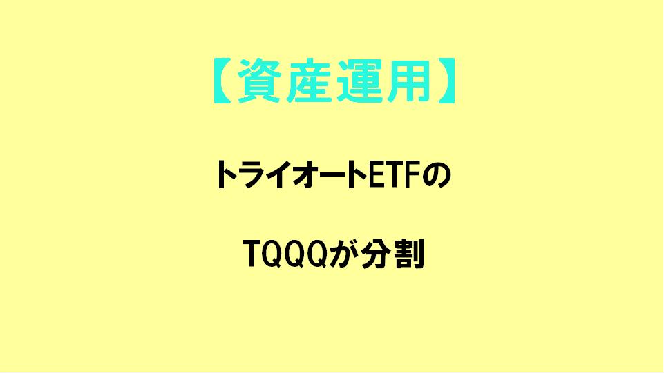f:id:hatarakitakunai30:20210123013550p:plain