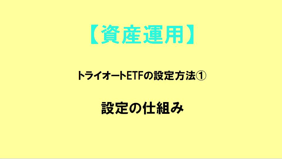 f:id:hatarakitakunai30:20210123013631p:plain