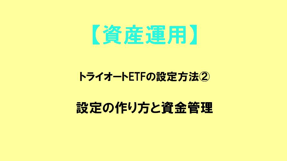 f:id:hatarakitakunai30:20210123013812p:plain