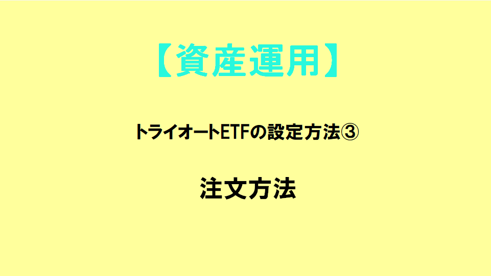 f:id:hatarakitakunai30:20210123014101p:plain