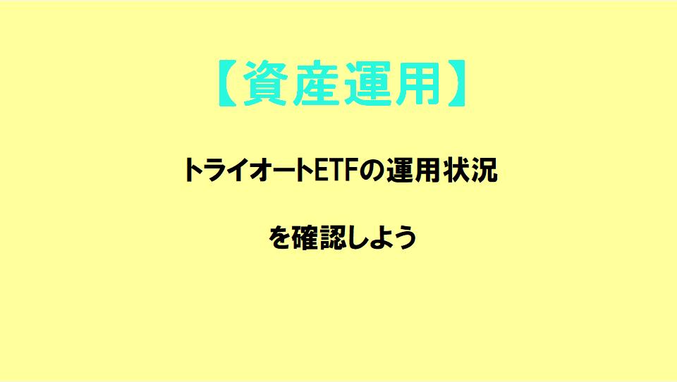 f:id:hatarakitakunai30:20210123014354p:plain