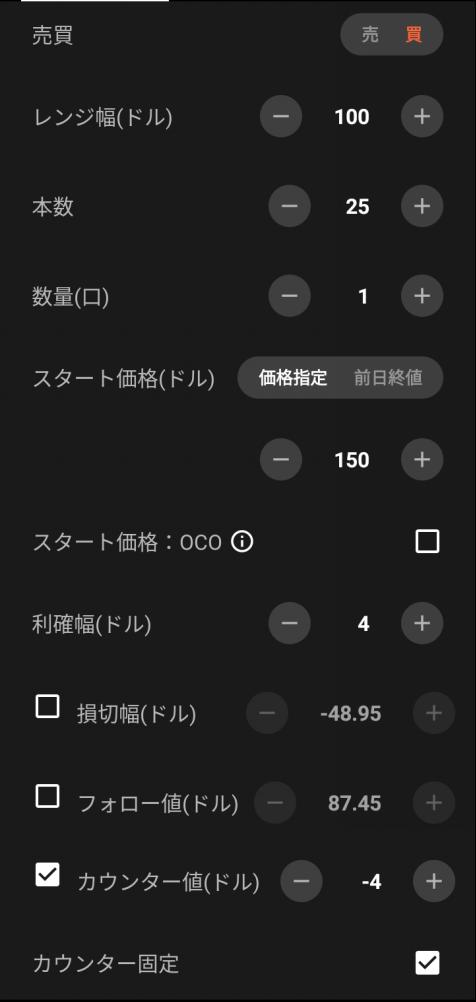 f:id:hatarakitakunai30:20210202223156p:plain