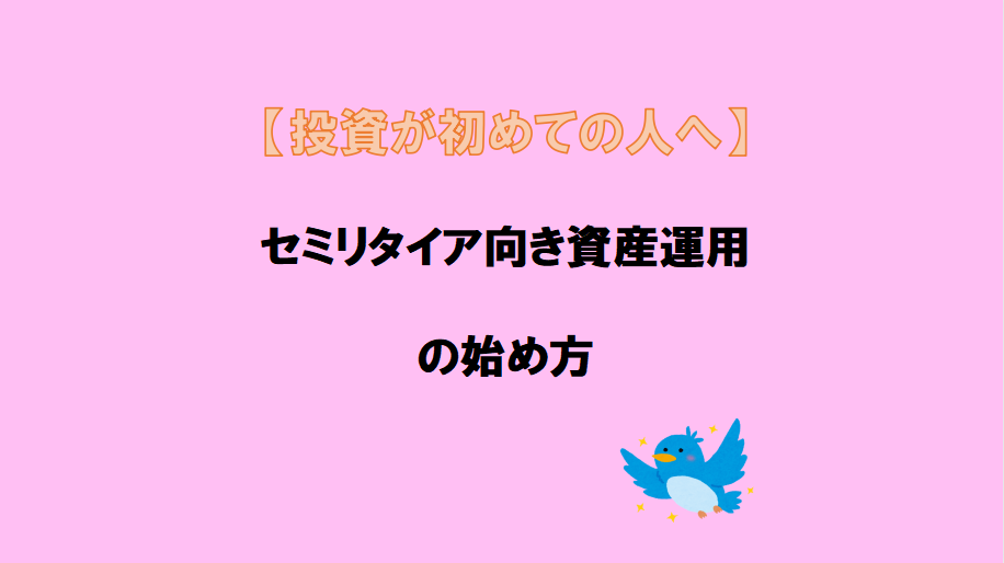 f:id:hatarakitakunai30:20210223162731p:plain