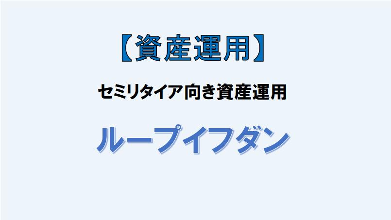 f:id:hatarakitakunai30:20210408155019p:plain