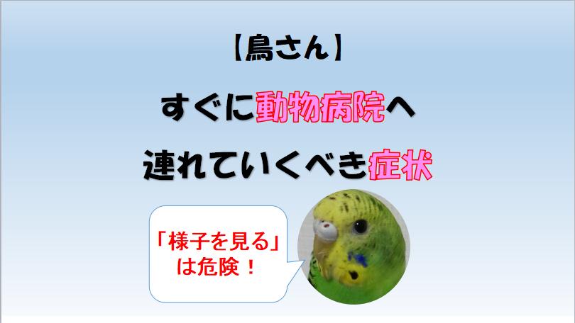 f:id:hatarakitakunai30:20210427141500p:plain