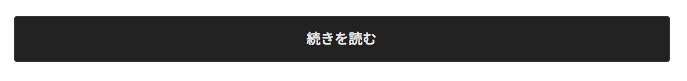 f:id:hatarakitakunaingo:20161220165021p:plain