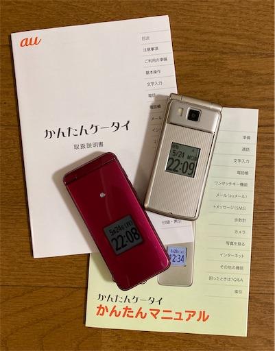 f:id:hatarakivachi:20210602185313j:plain