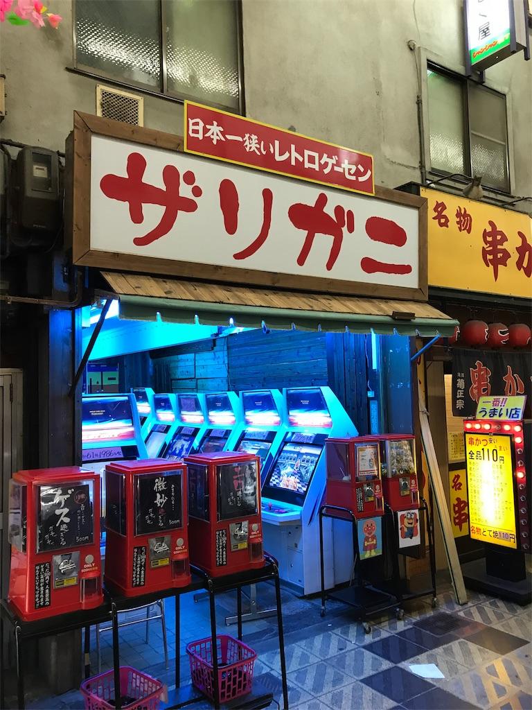 f:id:hataraku-kaigi:20181014143446j:image