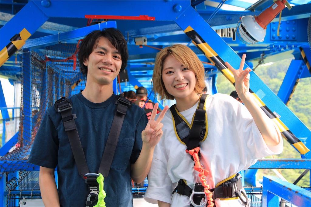 f:id:hataraku-kaigi:20190527064324j:image