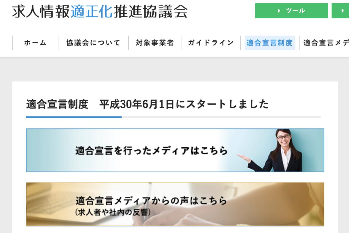 f:id:hataraku-kaigi:20190826061341p:plain
