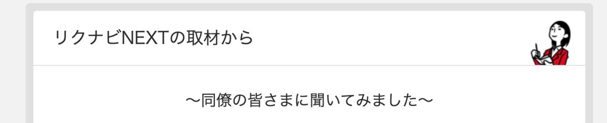 f:id:hataraku-kaigi:20190906102346p:plain