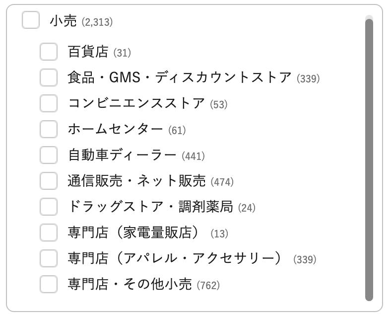 f:id:hataraku-kaigi:20190909150931p:plain