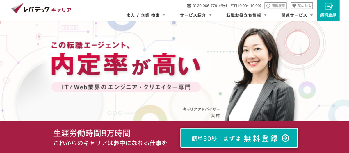 f:id:hataraku-kaigi:20191019105111p:plain