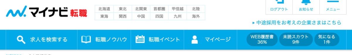 f:id:hataraku-kaigi:20191020100905p:plain