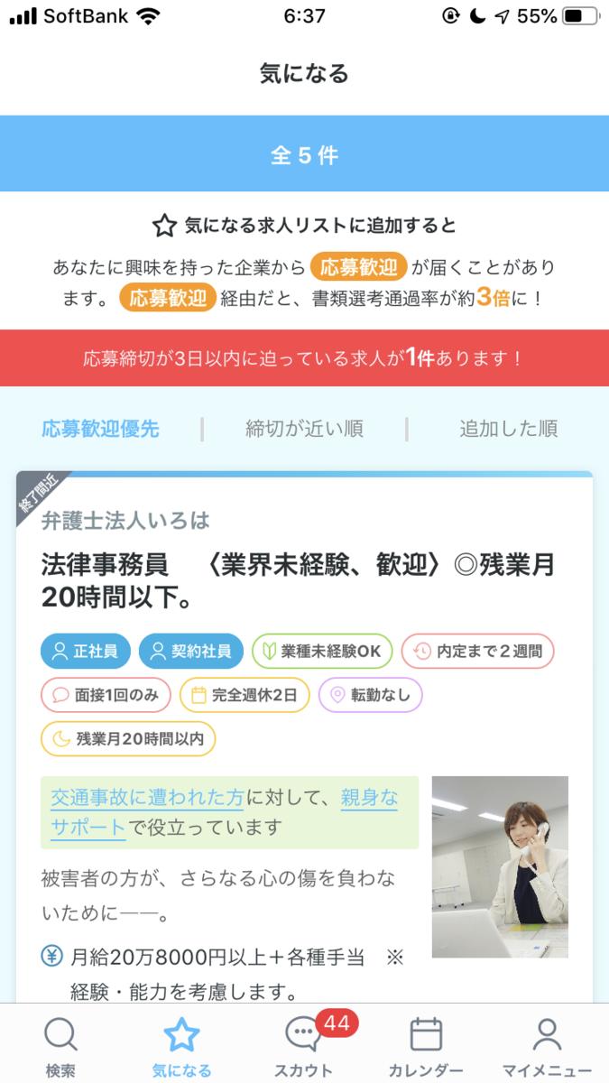 f:id:hataraku-kaigi:20191022164836p:plain