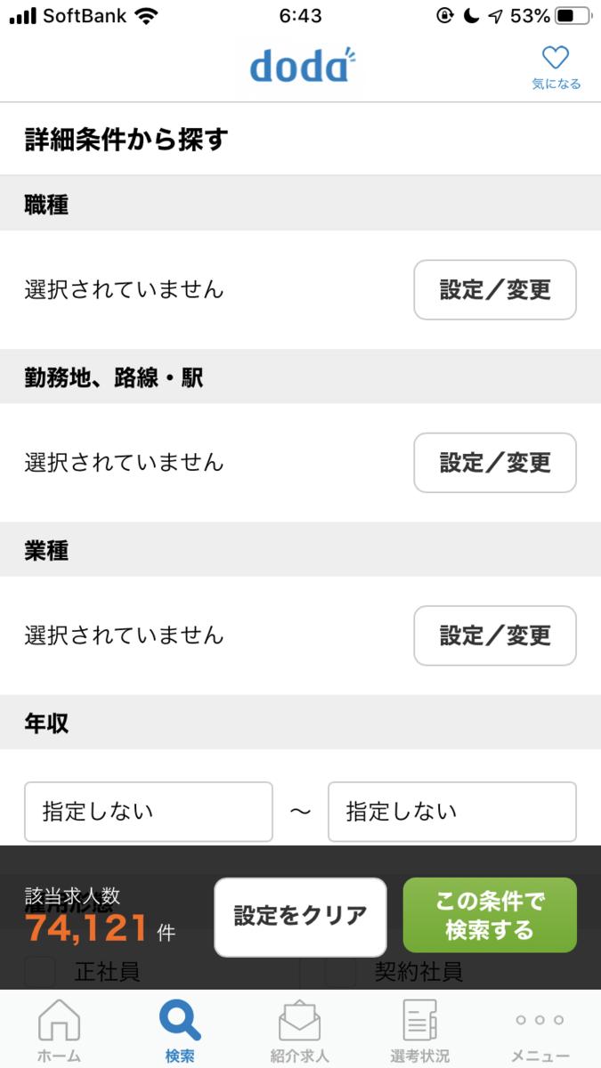 f:id:hataraku-kaigi:20191022165447p:plain