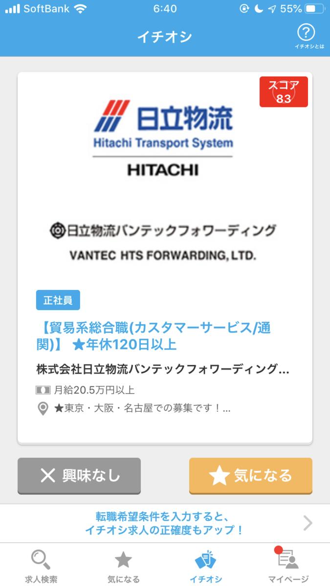 f:id:hataraku-kaigi:20191022170011p:plain