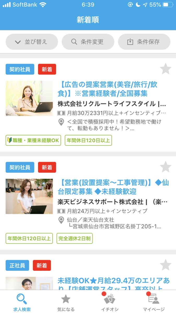 f:id:hataraku-kaigi:20191022170044p:plain