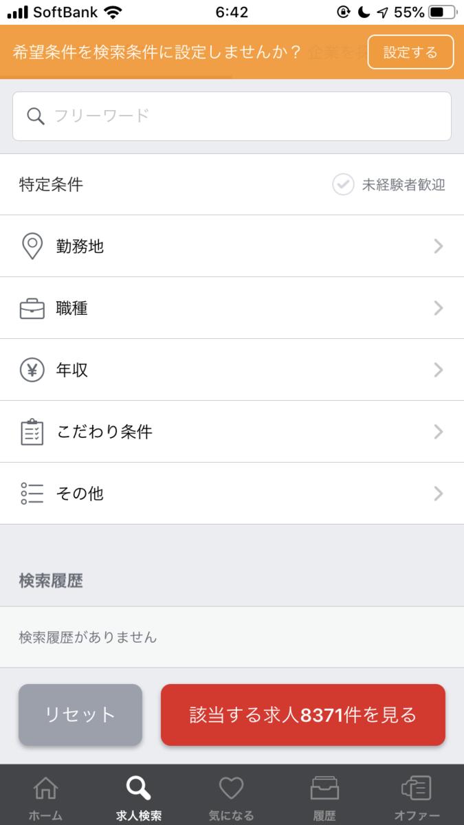 f:id:hataraku-kaigi:20191022170312p:plain