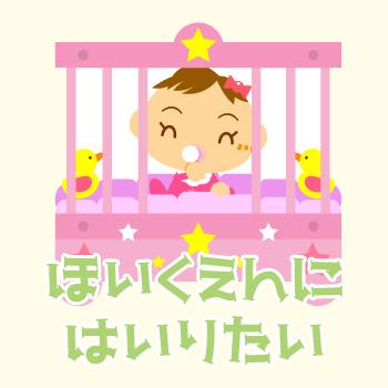 f:id:hatarakuasobu:20170511012832j:plain