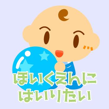 f:id:hatarakuasobu:20170511012901j:plain