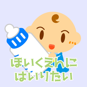 f:id:hatarakuasobu:20170511014047j:plain