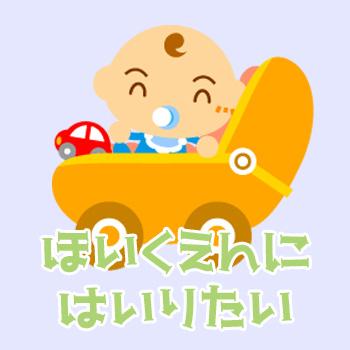f:id:hatarakuasobu:20170512033918j:plain