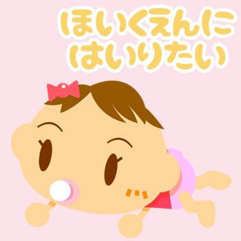 f:id:hatarakuasobu:20170513024128j:plain