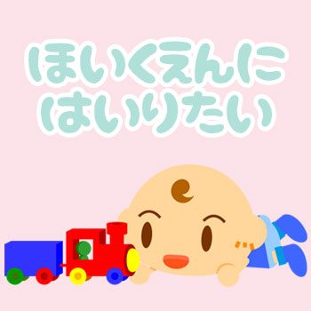 f:id:hatarakuasobu:20170515071133j:plain