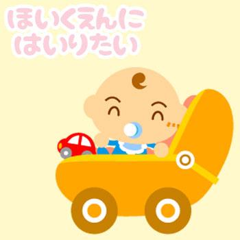 f:id:hatarakuasobu:20170515225457j:plain