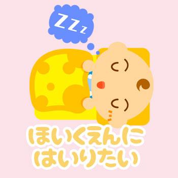 f:id:hatarakuasobu:20170516004406j:plain