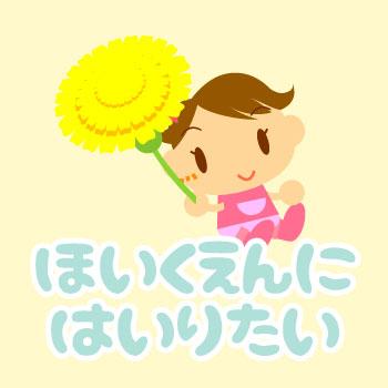 f:id:hatarakuasobu:20170517033423j:plain