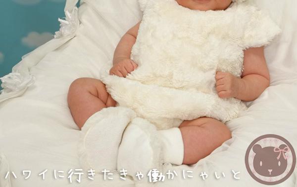 f:id:hatarakuasobu:20170618082308j:plain