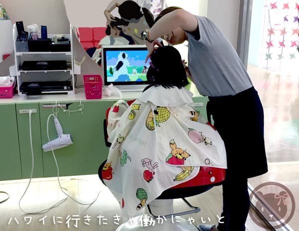 f:id:hatarakuasobu:20170619200727j:plain