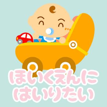 f:id:hatarakuasobu:20170621173621j:plain