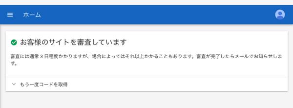 f:id:hatarakuasobu:20170626011703j:plain