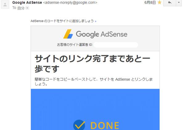 f:id:hatarakuasobu:20170626011715j:plain