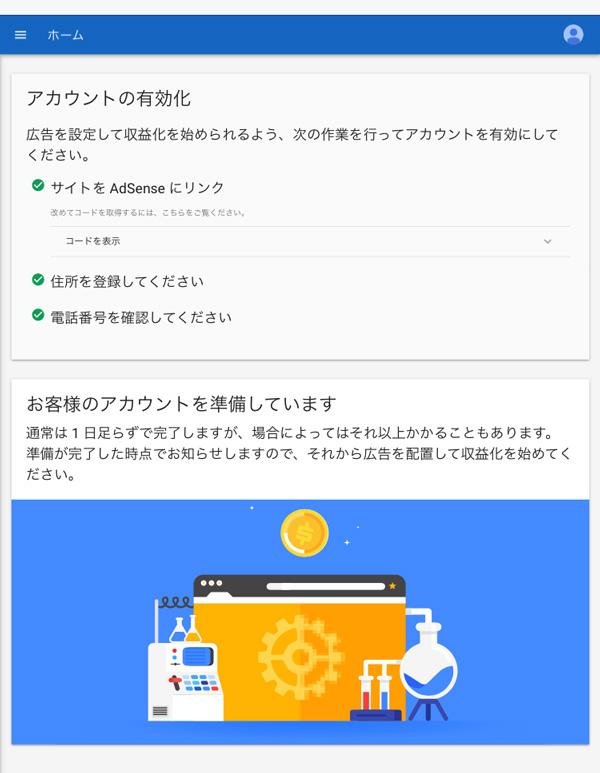 f:id:hatarakuasobu:20170626011825j:plain