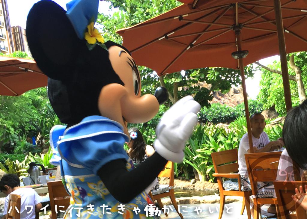 f:id:hatarakuasobu:20170629013003j:plain