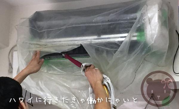 f:id:hatarakuasobu:20170820043504j:plain