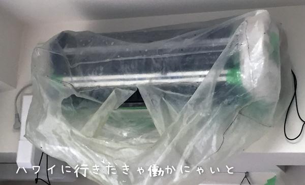 f:id:hatarakuasobu:20170820043617j:plain
