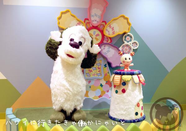 f:id:hatarakuasobu:20170820183206j:plain