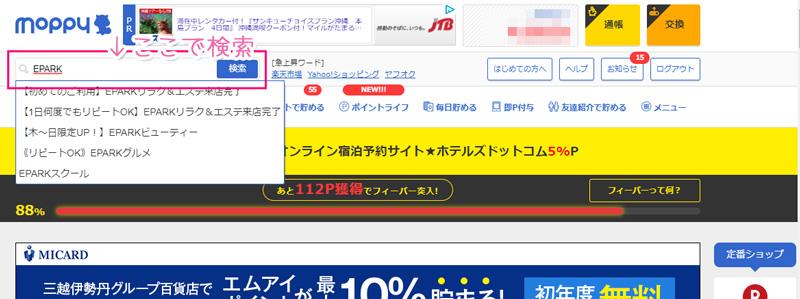 f:id:hatarakuasobu:20170826053947j:plain