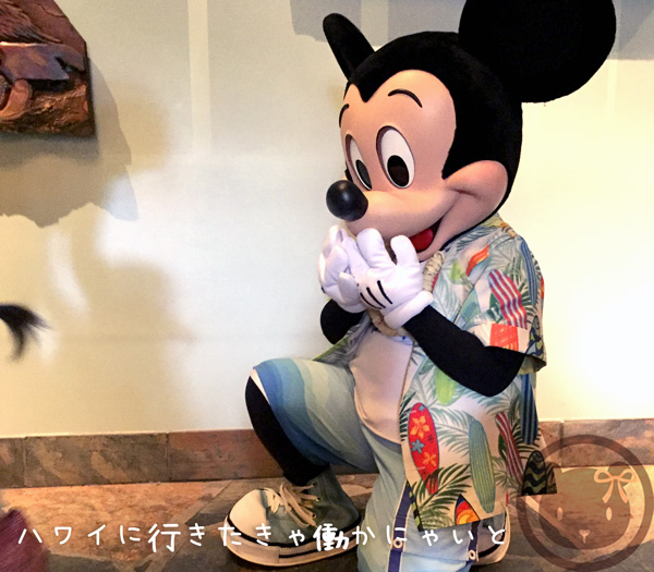 f:id:hatarakuasobu:20170830004232j:plain